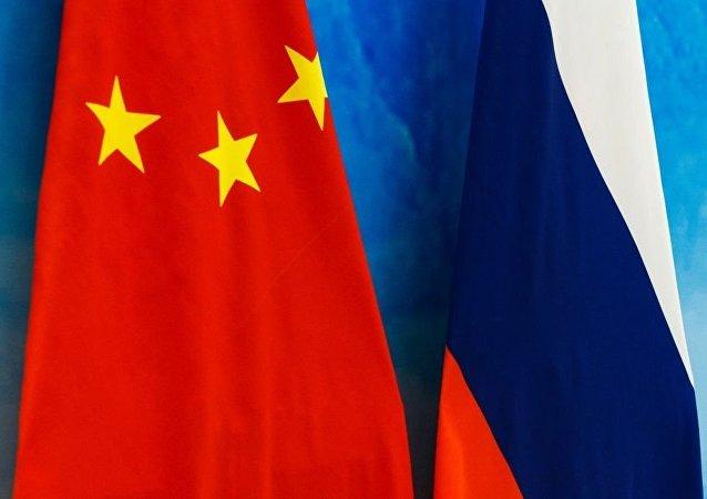 俄羅斯國旗和中國國旗