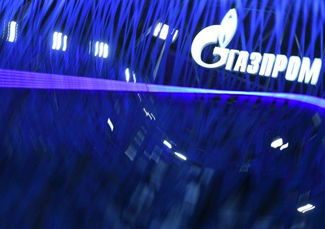 俄羅斯天然氣工業股份公司