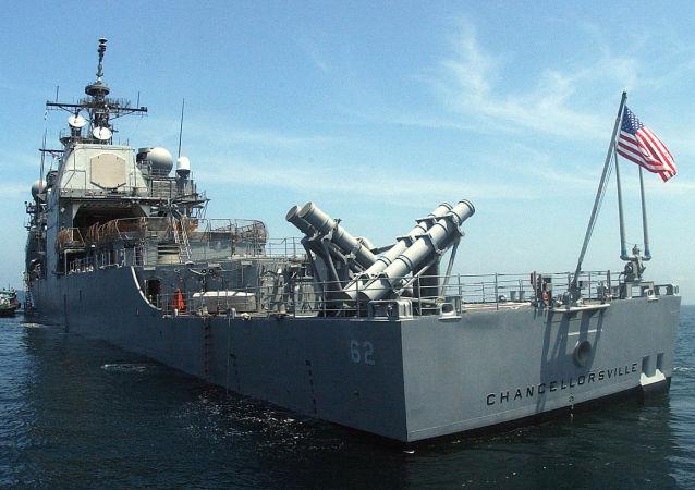美軍導彈巡洋艦錢瑟勒斯維爾號(USS Chancellorsville)
