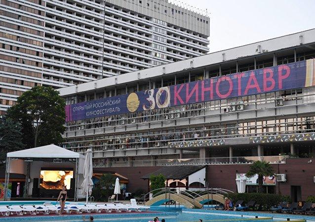 第三十屆俄羅斯Kinotavr電影節在索契開幕