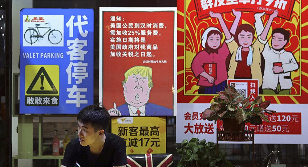 外媒:英國著名經濟學家建議中國成為「新美國」