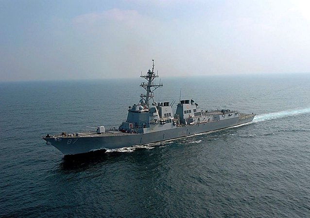美國海軍梅森(DDG 87)號戰艦