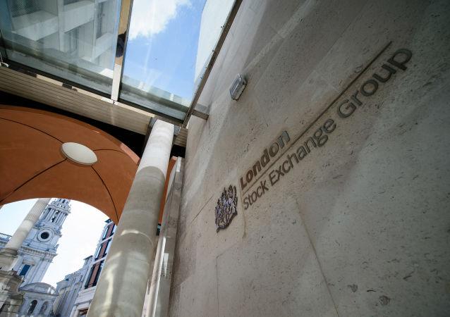 倫敦交易所