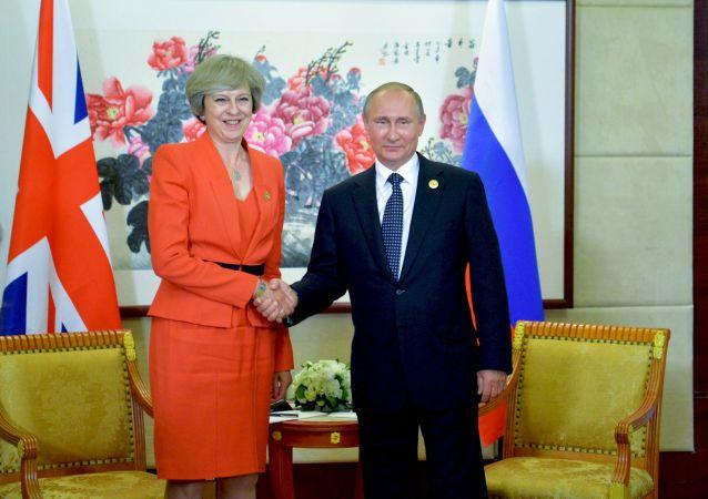 英俄研究「梅普會」可能