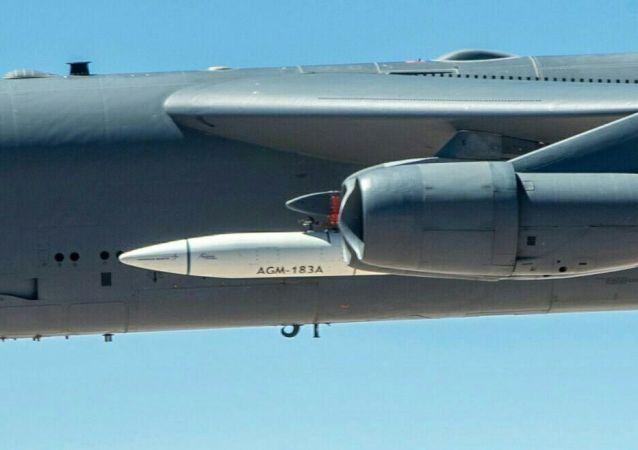 美國在夏威夷成功完成計劃的高超音速導彈試驗