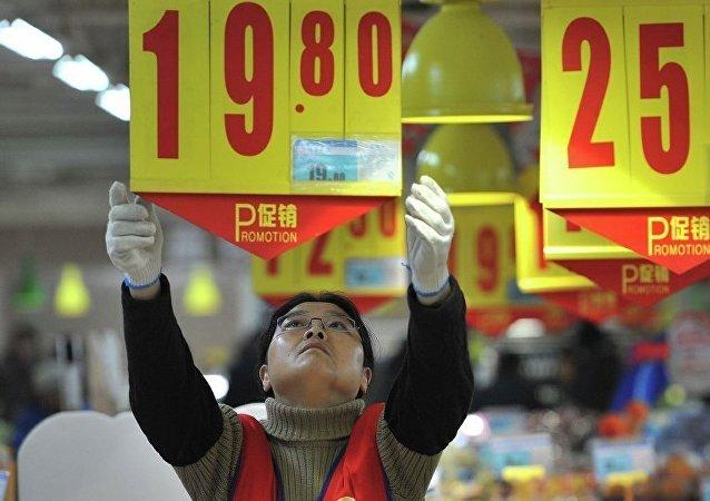 外媒:中國將深化區域金融改革