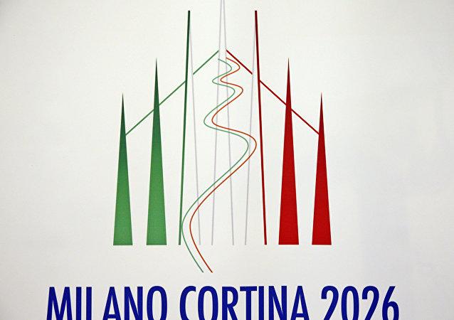 意大利將舉辦2026年冬奧會
