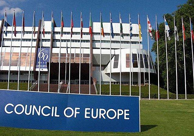 決議:各代表團成員在歐洲委員會議會大會的基本權利不受制裁