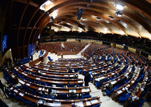 歐洲委員會議會大會通過決議全面恢復俄羅斯代表團權利
