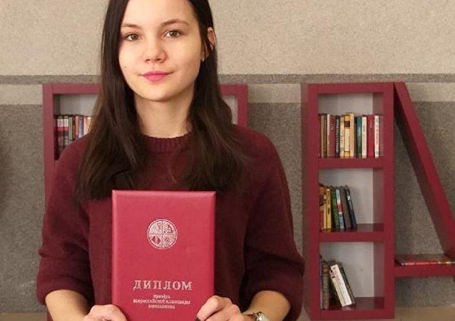 阿納斯塔西婭∙安德柳寧