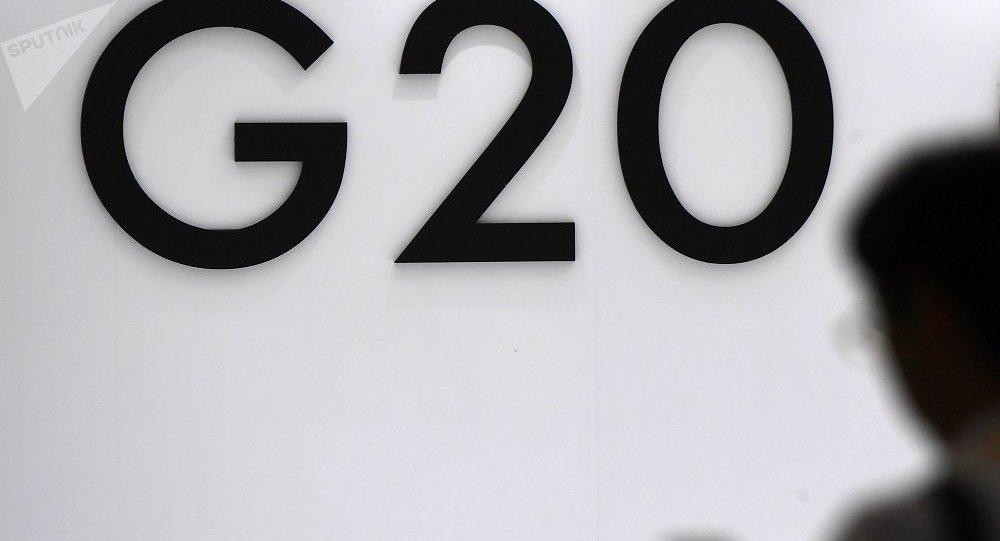 二十國集團將於9月召開能源市場問題會議