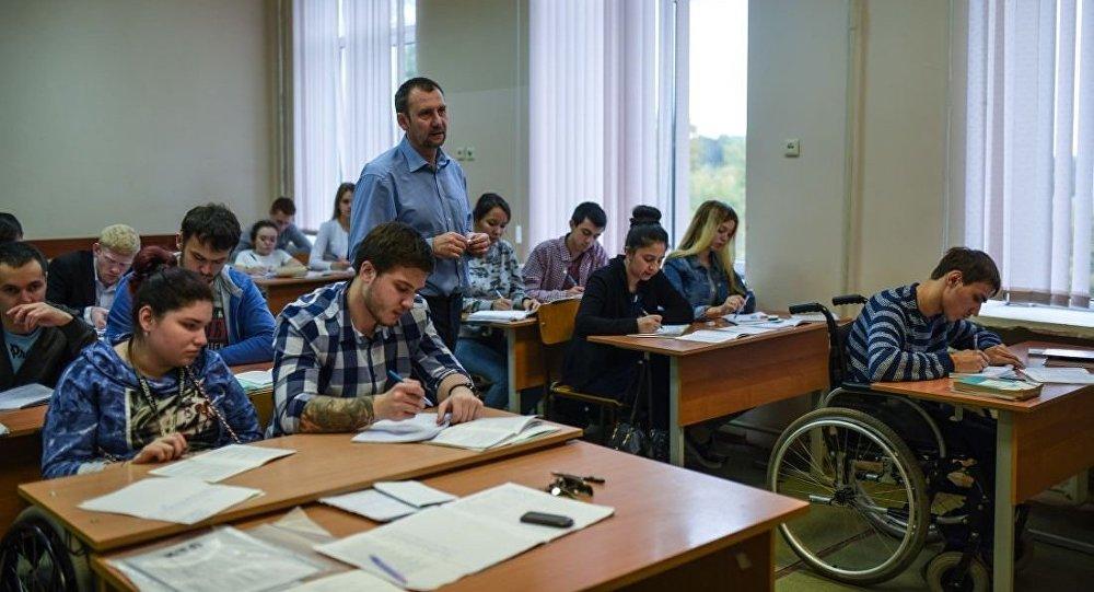 莫斯科國立人文經濟大學的教室