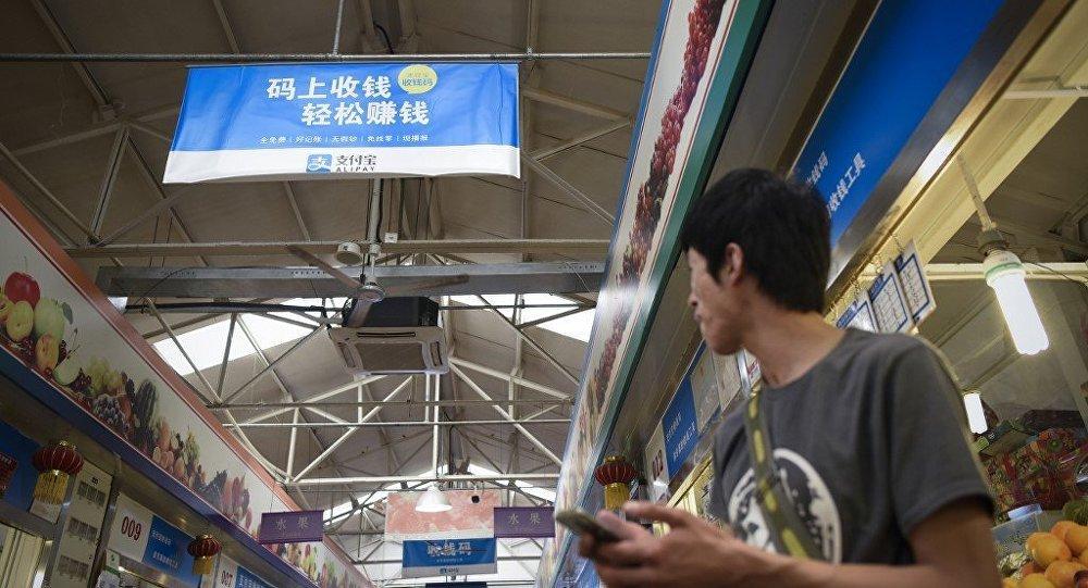 支付寶「刷臉支付」加美顏  中國民眾會擔憂「高顏值」不安全