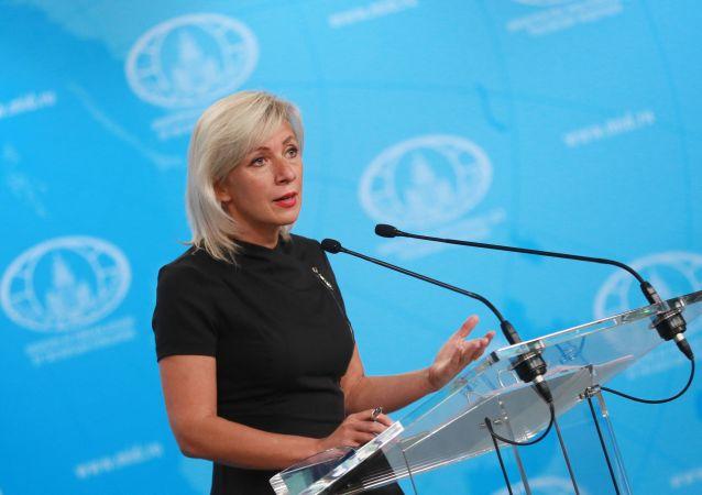 俄外交部認為英國拒絕俄媒參加全球新聞自由會議是一種宣傳攻擊