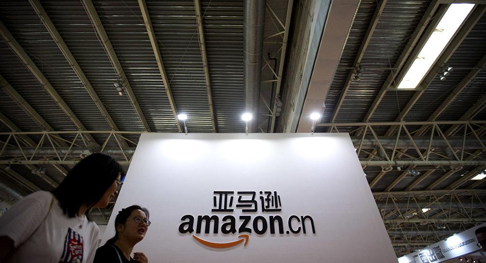 亞馬遜如何讓民眾減少網購?