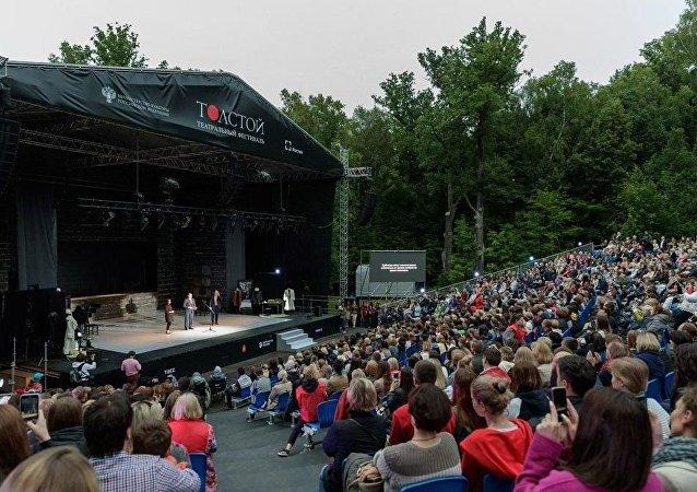 托爾斯泰國際戲劇節在亞斯納亞-波利亞納揭幕
