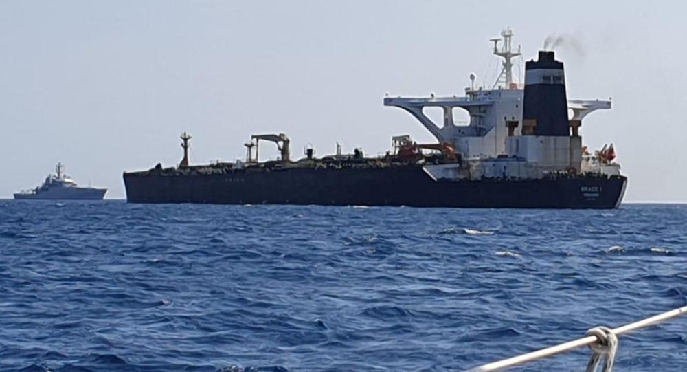 格雷斯1號油輪(資料圖片)