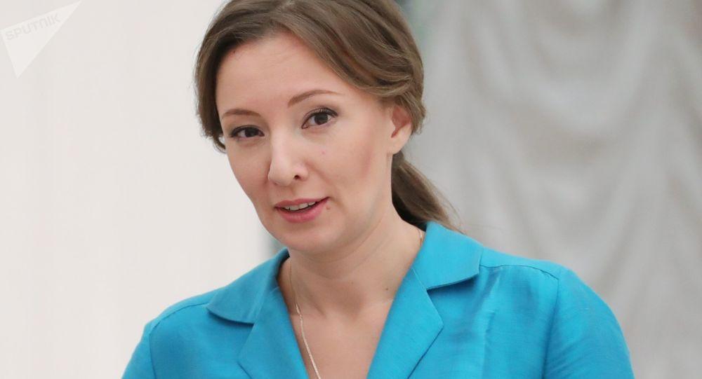 俄總統兒童權益全權代表安娜∙庫茲涅佐娃