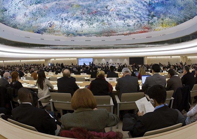 人權理事會