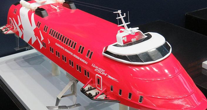 水翼船「氣旋-250M」(模型)
