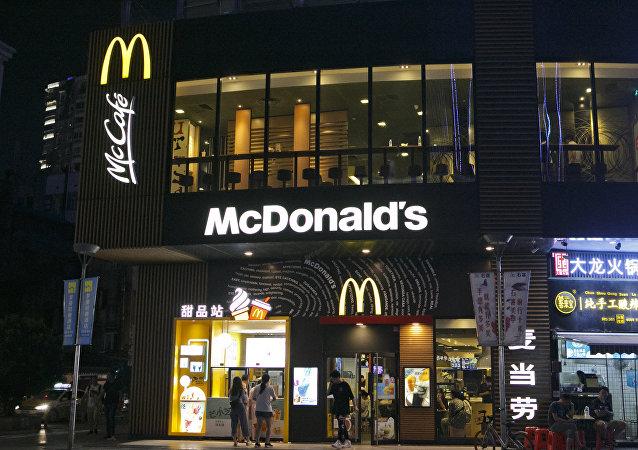 麥當勞餐廳