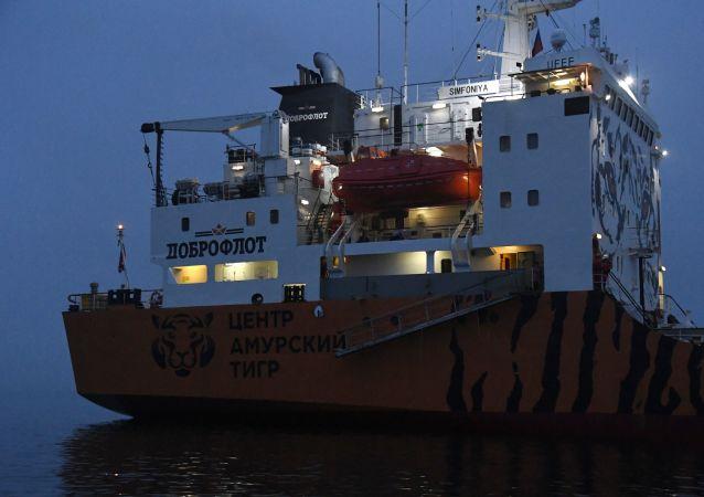 俄Dobroflot集團公司的冷藏運輸船