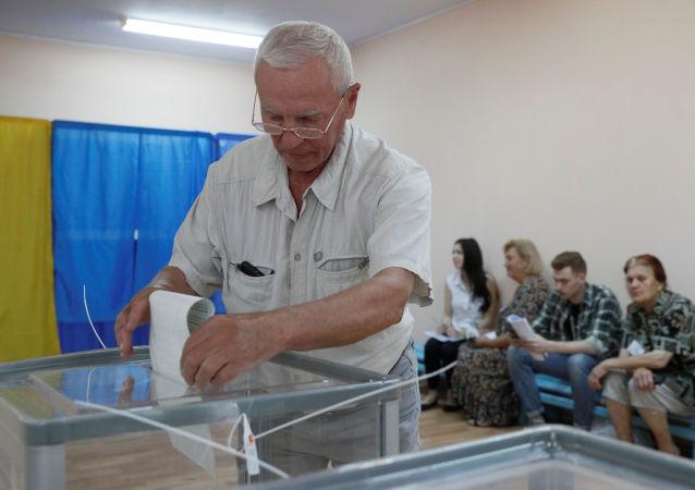 五個政黨將進入烏克蘭最高拉達