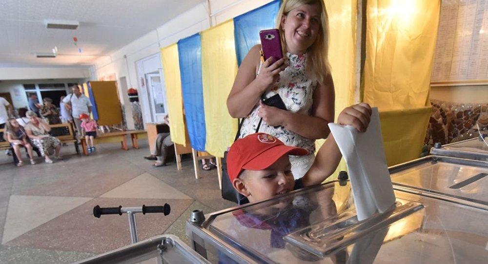 烏克蘭議會提前選舉