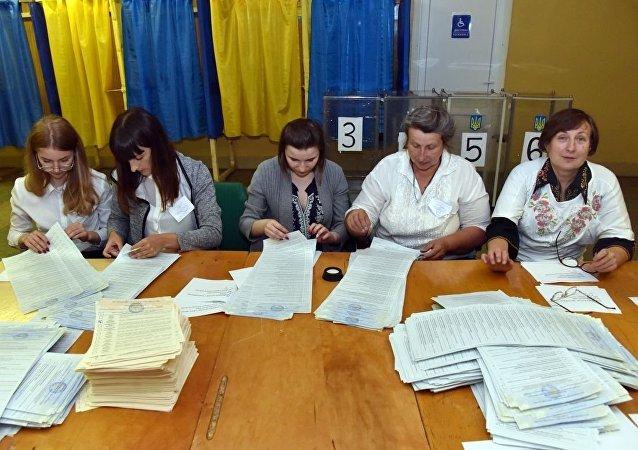 烏克蘭議會提前選舉統計選票