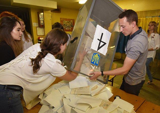 烏議會選舉計票70%澤連斯基領導的人民公僕黨得票率42%