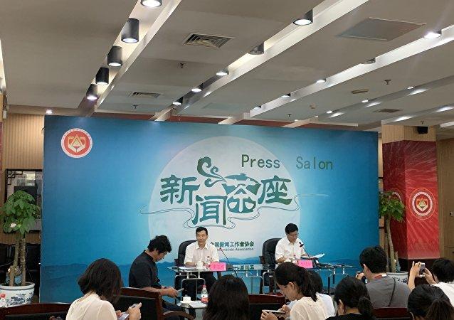 中國記協新聞茶座