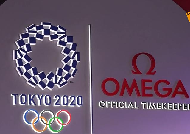 東京奧運會倒計時一週年慶祝活動