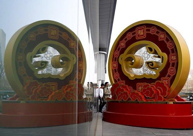 外媒:中國富豪面臨困難時期