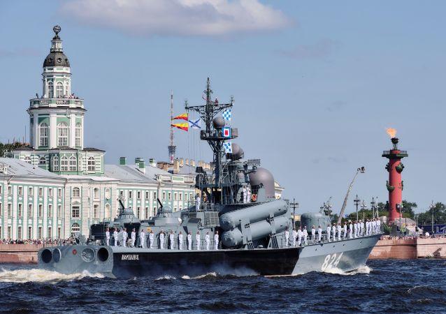 在聖彼得堡舉行的海軍閱兵式