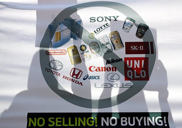 民調:韓國公民因日方制裁不願購買日本產品