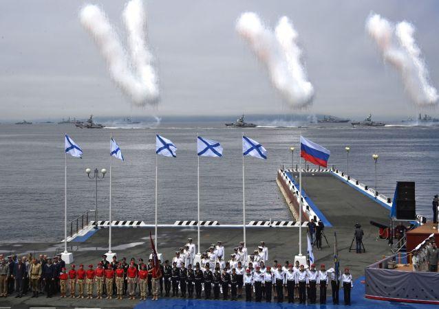符拉迪沃斯托克慶祝俄羅斯海軍節