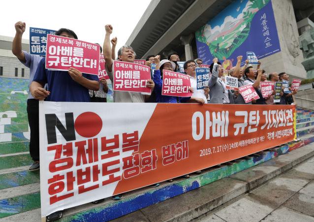 韓國人計劃舉行反對日本對其實行出口限制的大規模示威活動