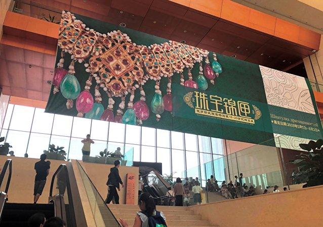 天津博物館未來幾年將與俄羅斯各大博物館展開進一步合作