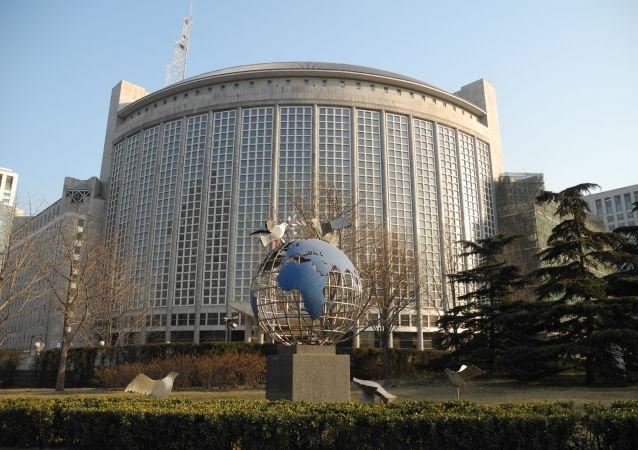 Здание МИД Китая в Пекине