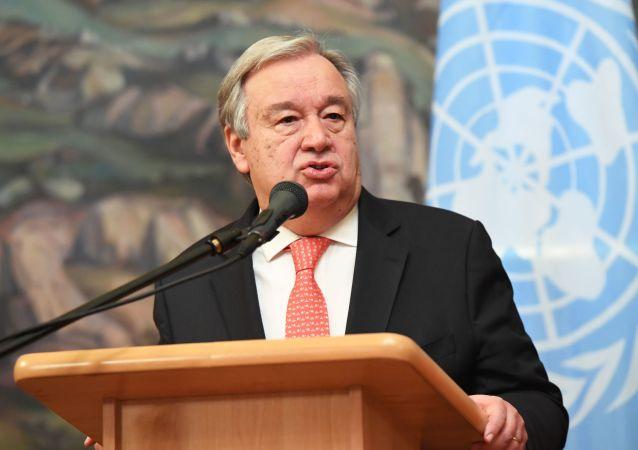 聯合國秘書長安東尼奧∙古特雷斯