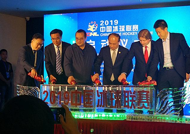 中國冰球聯賽正式啓動