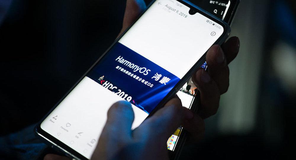 華為鴻蒙手機開發者Beta版將於12月16日採用全新設計語言