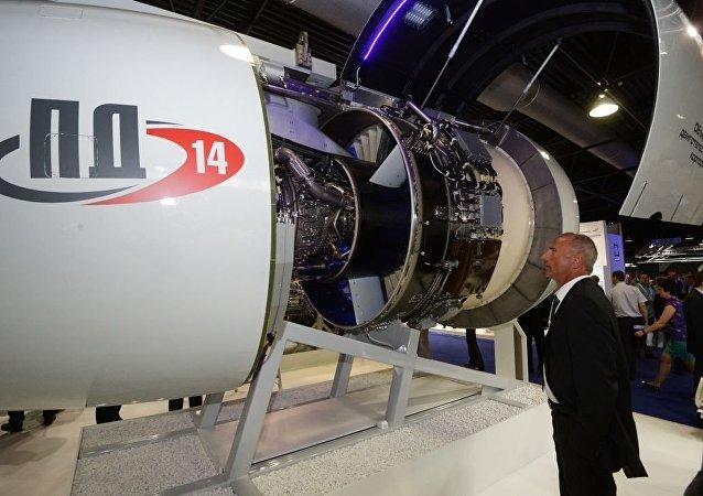 PD-14發動機