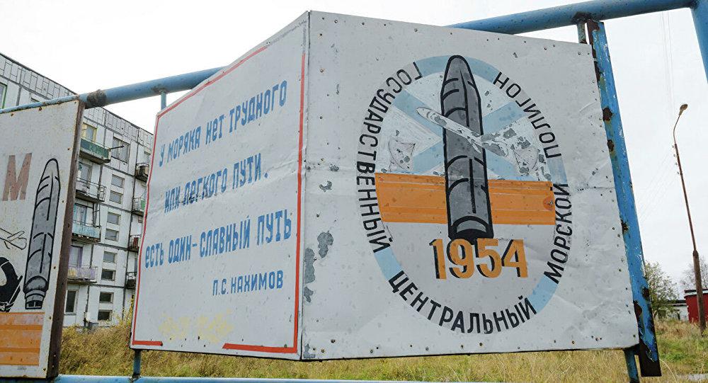 火箭試驗事故後本底輻射水平正常 俄民眾安全得到充分保障