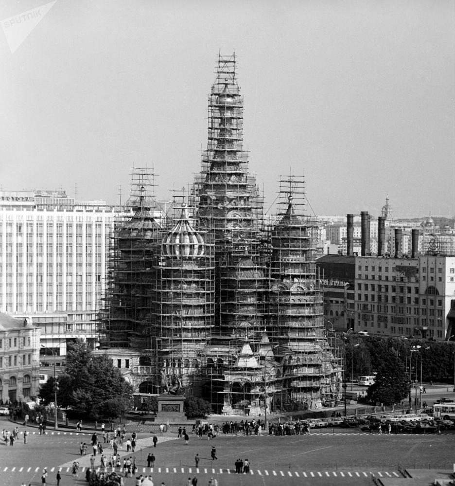 莫斯科紅場上聖瓦西里教堂的修復工作。1979年。