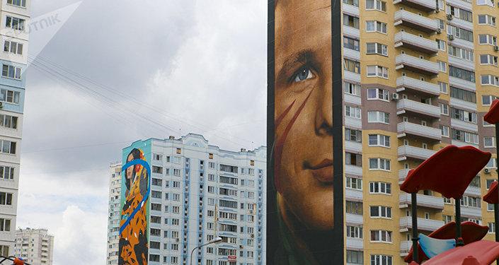 莫斯科市的睡區搖身一變,成了藝術區