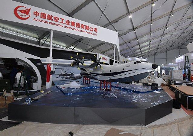中國水陸兩棲飛機AG600和翼龍系列無人機亮相莫斯科航展
