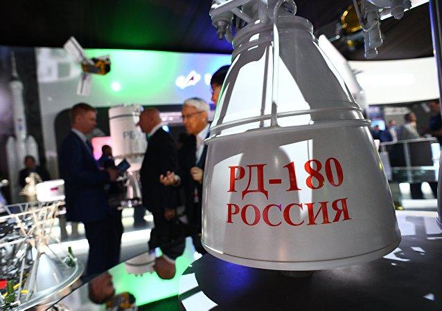 俄羅斯RD-180發動機