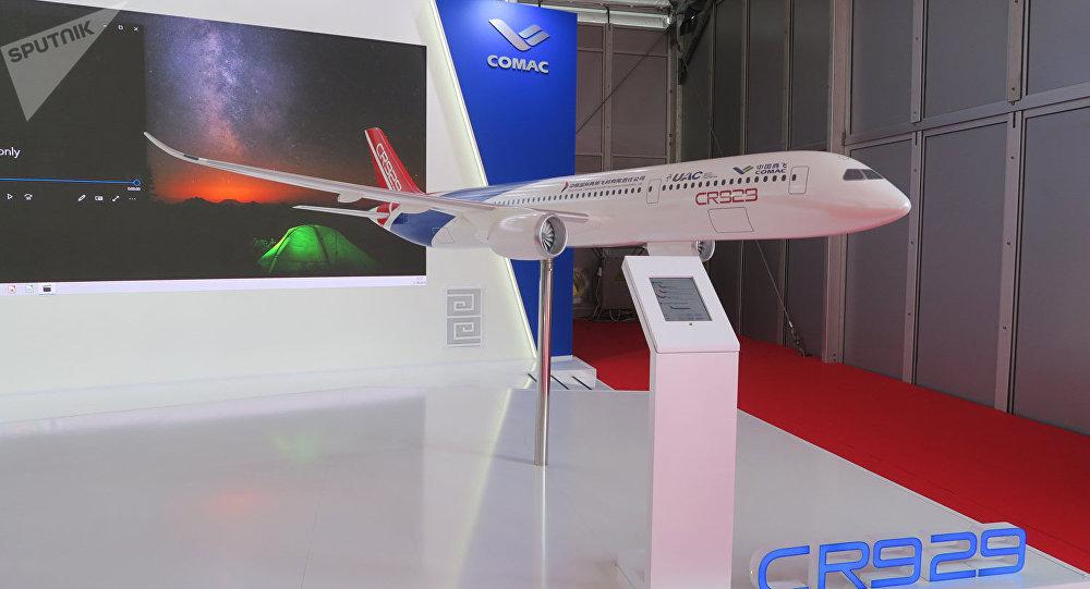 中方已同俄航空運輸署就CR929飛機未來適航審定合作開展研究