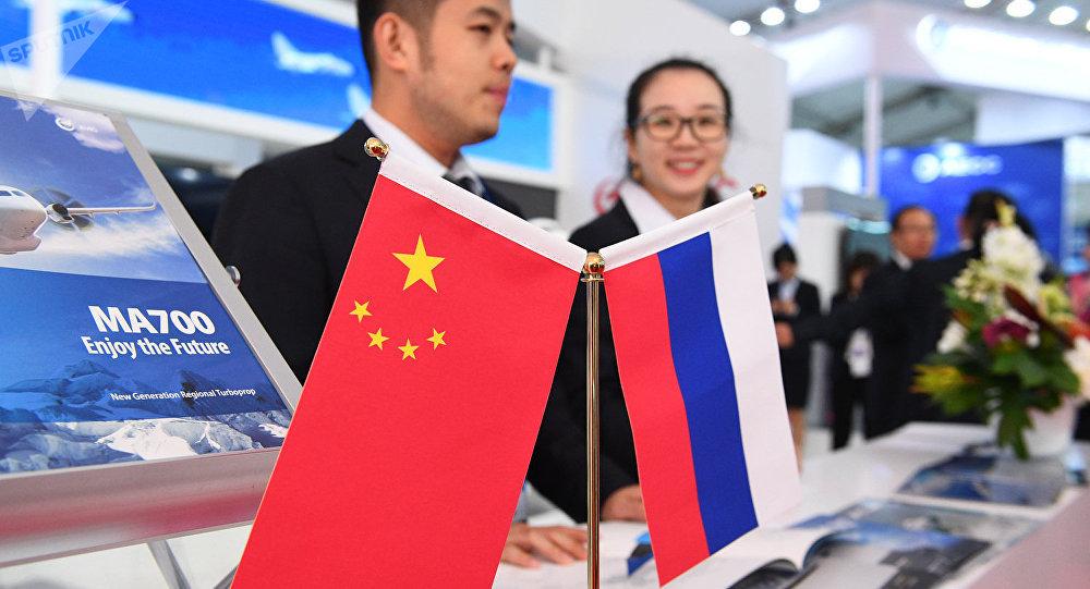 專家:俄中互辦科技創新年將推動落實聯合項目
